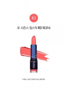 Feeblin Four Seasons Lipstick R3 Picnic