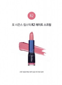 Feeblin Four Seasons Lipstick R2 Late Spring