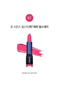 Feeblin Four Seasons Lipstick R7 Happy Birthday